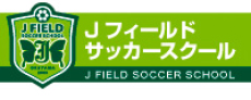 Jフィールドサッカースクール
