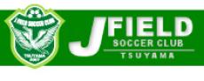 Jフィールドサッカークラム津山