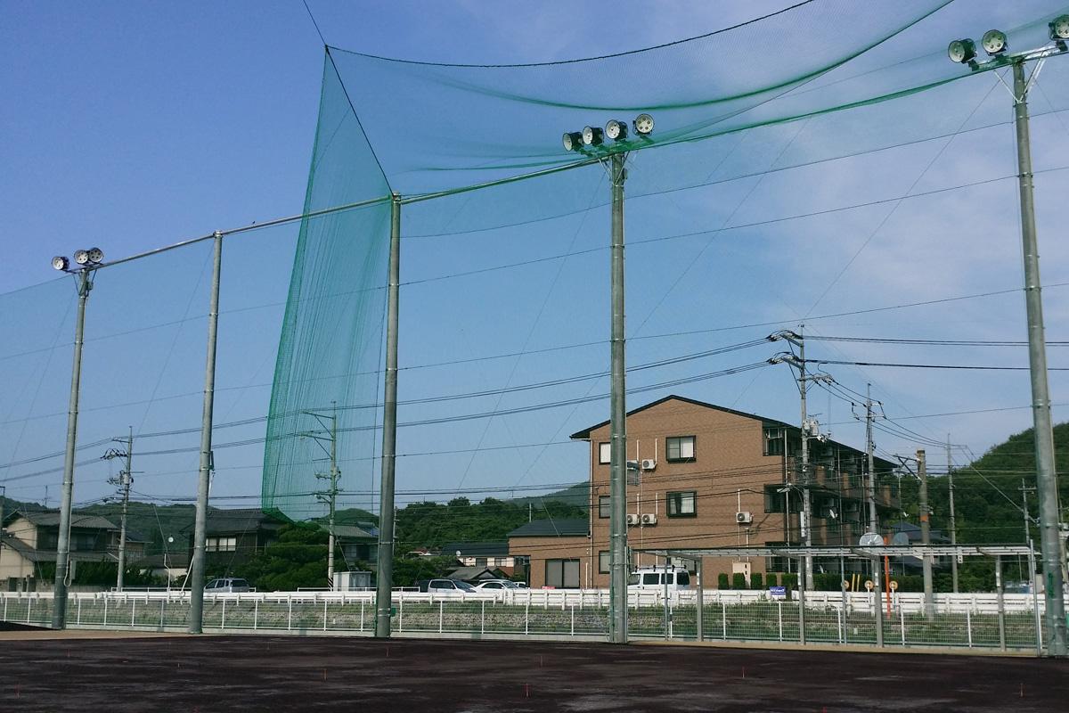 防球ネット 施工